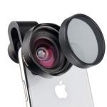 Об'єктиви для смартфону