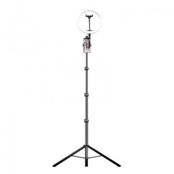 Кольцевая лампа 26см со штативом 170см Ulanzi Selfie Ring