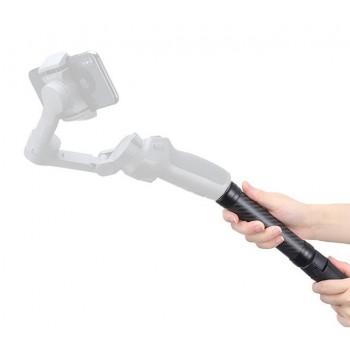 Карбоновая ручка для стабилизатора, телефона, экшн-камеры Ulanzi R041