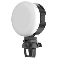 Лампа для видео конференции прищепка Ulanzi Vijim CL01
