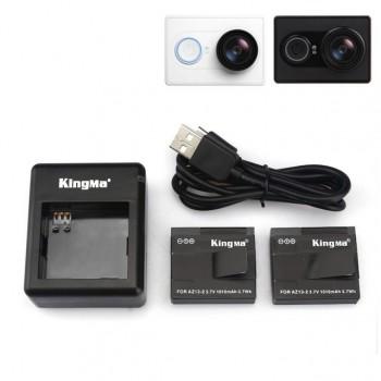 Акумулятори + зарядка Kingma для екшн-камер Xiaomi YI Sport