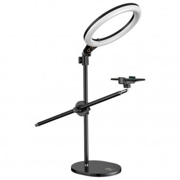 Кільцева лампа 26см штатив 50см для зйомки над столом ACprof L13