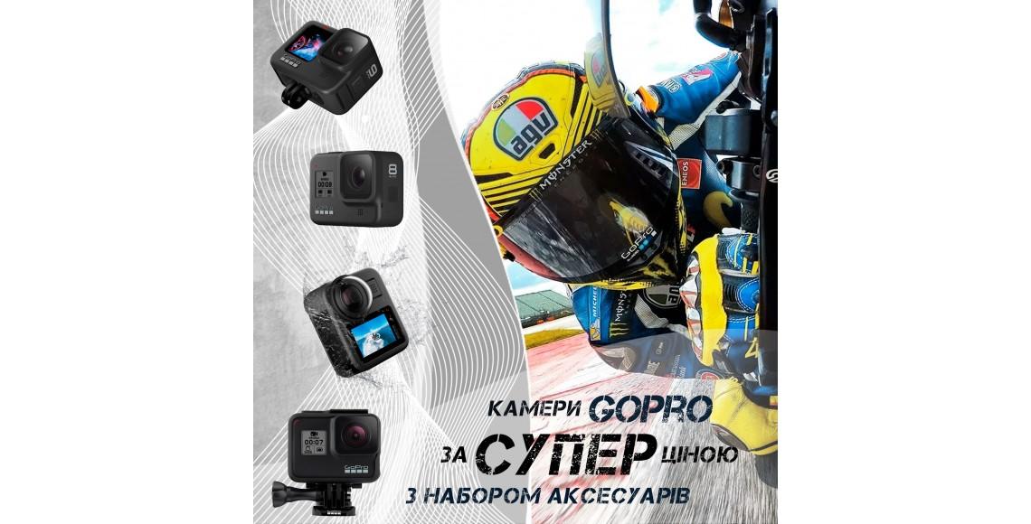 Камеры GoPro Hero
