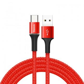 Кабель 200см USB / Type-C Baseus CATGH-C09