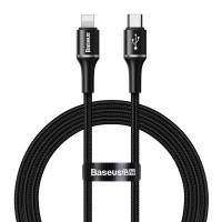 Кабель USB Type-C для iPhone Baseus (CATLGH-01)