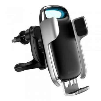 Автоматический держатель для телефона в авто с беспроводной зарядкой 15Вт Baseus Milky Way WXHW02-0S