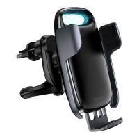 Автоматический держатель для телефона в авто с беспроводной зарядкой 15Вт Baseus Milky Way WXHW02-01