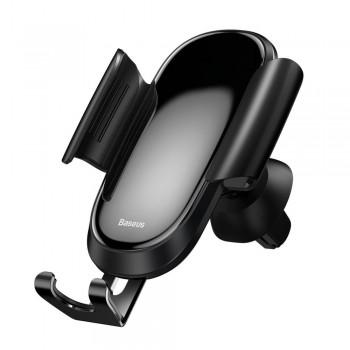 Держатель для телефона в авто BASEUS Future Gravity Car Mount Black SUYL-WL01