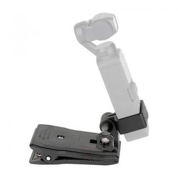 Прищіпка-кріплення для DJI OSMO Pocket 2 / Pocket