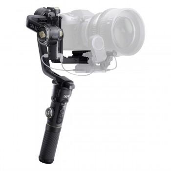 Стабилизатор для камеры Zhiyun Crane 2S
