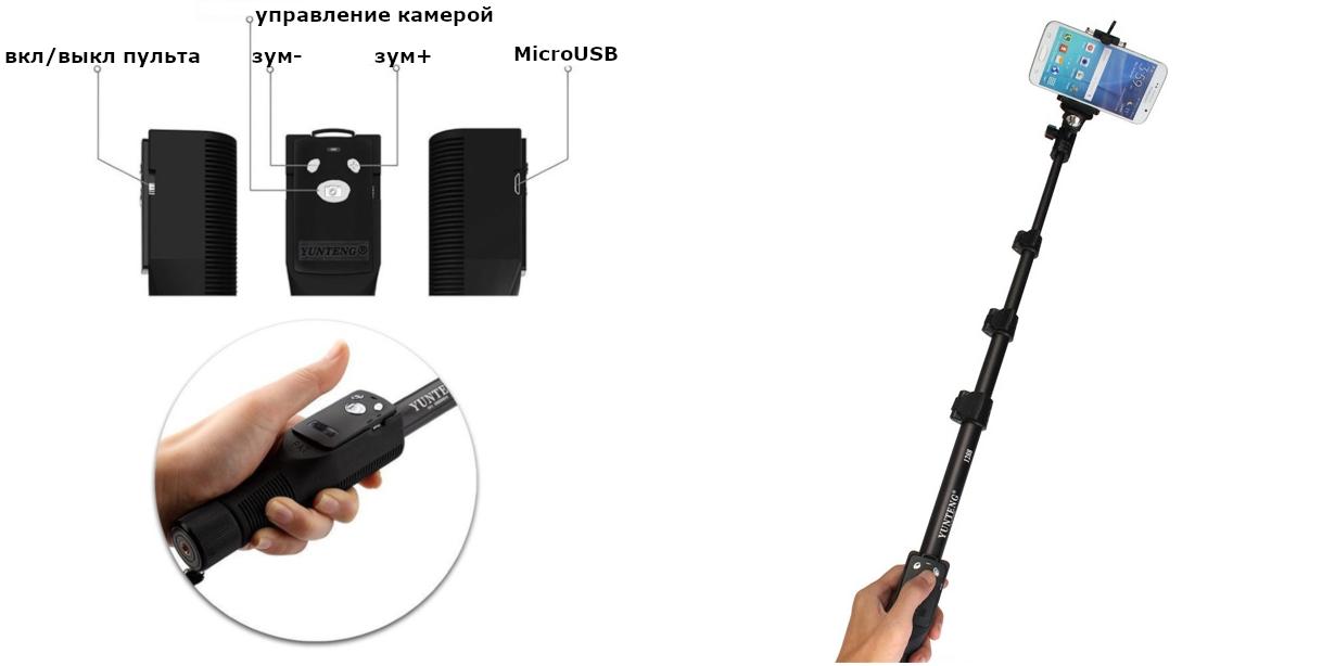 фото Bluetooth пульт для всех телефонов