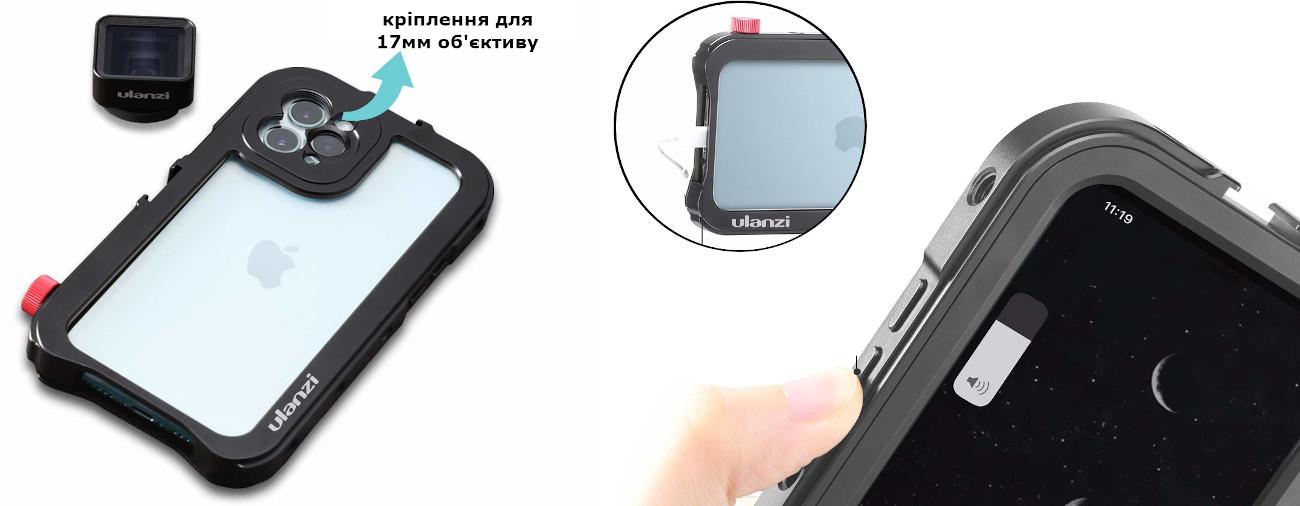 зображення характеристик тримача для зйомки відео iPhone 11 Pro Max
