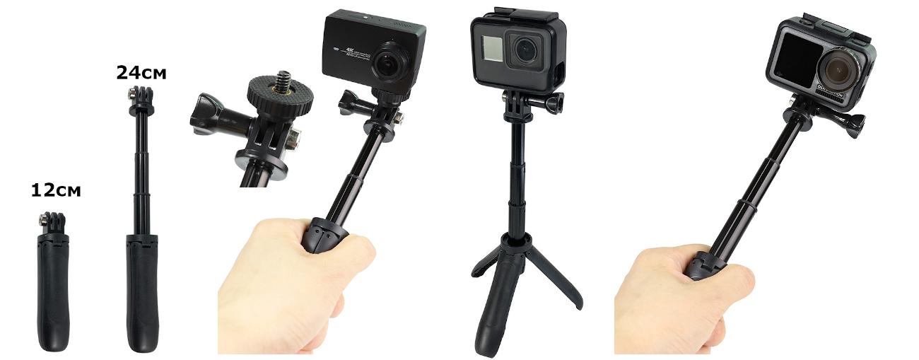 фото характеристик штатива-монопода для екшн-камери