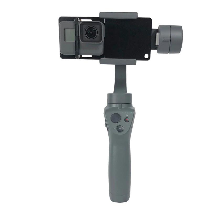 изображение адаптер для экшн-камеры на стабилизатор для телефона