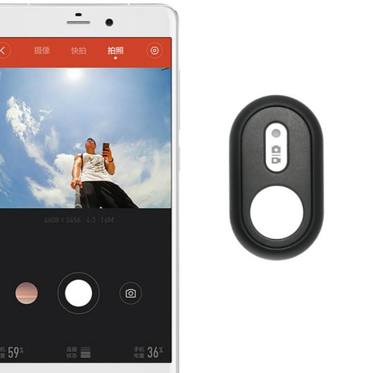 изображение Bluetooth пульта управления совместимого с телефонами Xiaomi