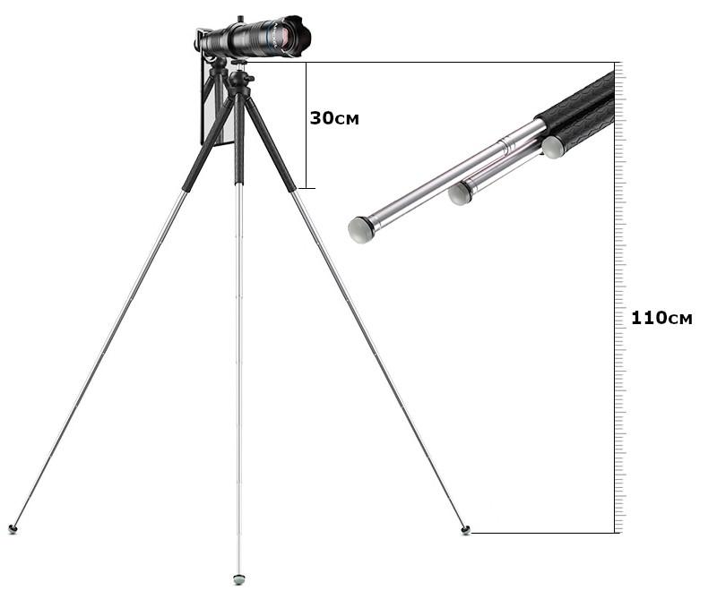 изображение штатива для телескопа телефона