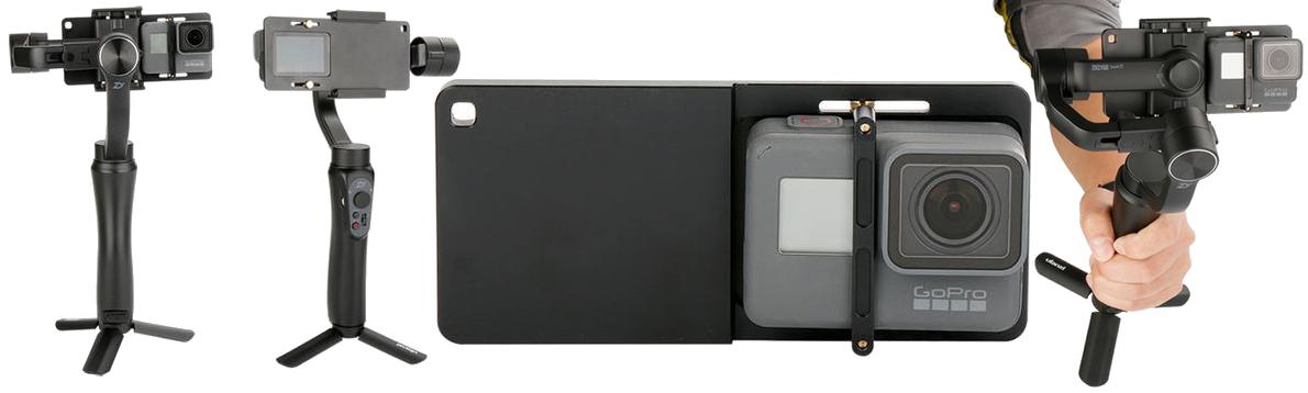 фото адаптера екшн-камери для стабілізатора