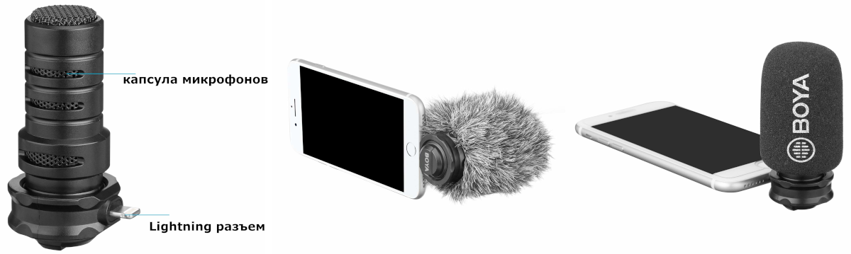 фото микрофона для apple продукции Boya BY-DM200 микрофон для ios