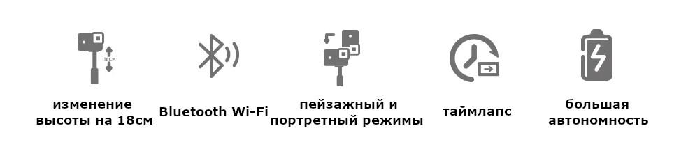 изображение преимуществ Feiyu Tech Vimble 2A