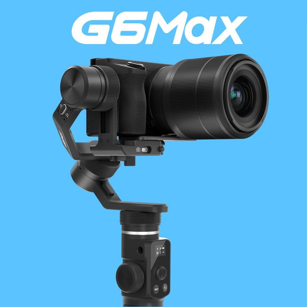 фото стабилизатор Feiyu Tech G6 Max