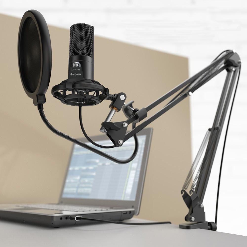 фото микрофона для стрима с поп-фильтром Fifine T669